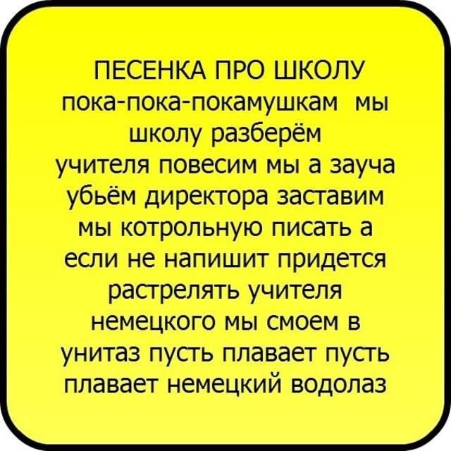Сборник Русской Музыки Торент