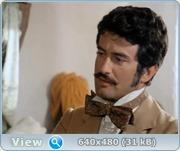 Матиас Шандор / Mathias Sandorf (1979) DVDRip
