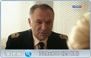 Пенелопа (2013) SATRip + HDTVRip