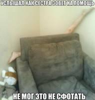 http://images.vfl.ru/ii/1388327531/a599c574/3862589_s.jpg