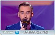 Песня года Украина (2013)