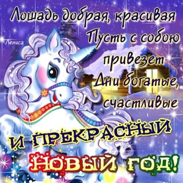 http://images.vfl.ru/ii/1388474880/19d25b18/3873837_m.jpg