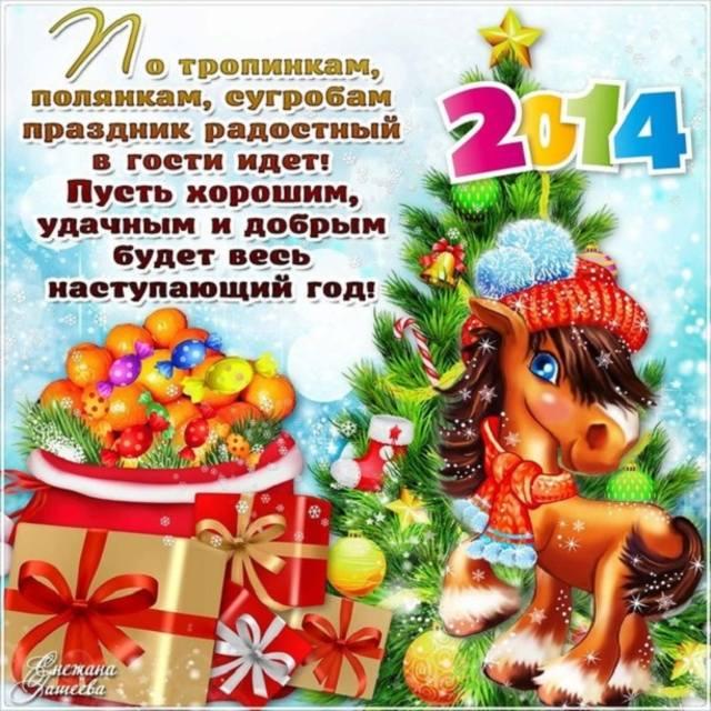 http://images.vfl.ru/ii/1388474963/f04d8ecc/3873840_m.jpg