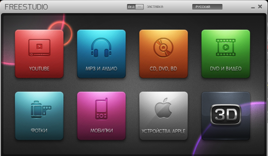 Free Studio 6.4.0.1107