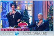 Проводы Старого года  / Новогодняя ночь на Первом  (2013)