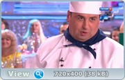 "Новогодний ""Голубой огонек"" (2014)"