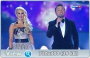 Песня года 2013 (2014) HDTVRip