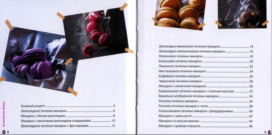 http://images.vfl.ru/ii/1388614274/d369632b/3882332.png