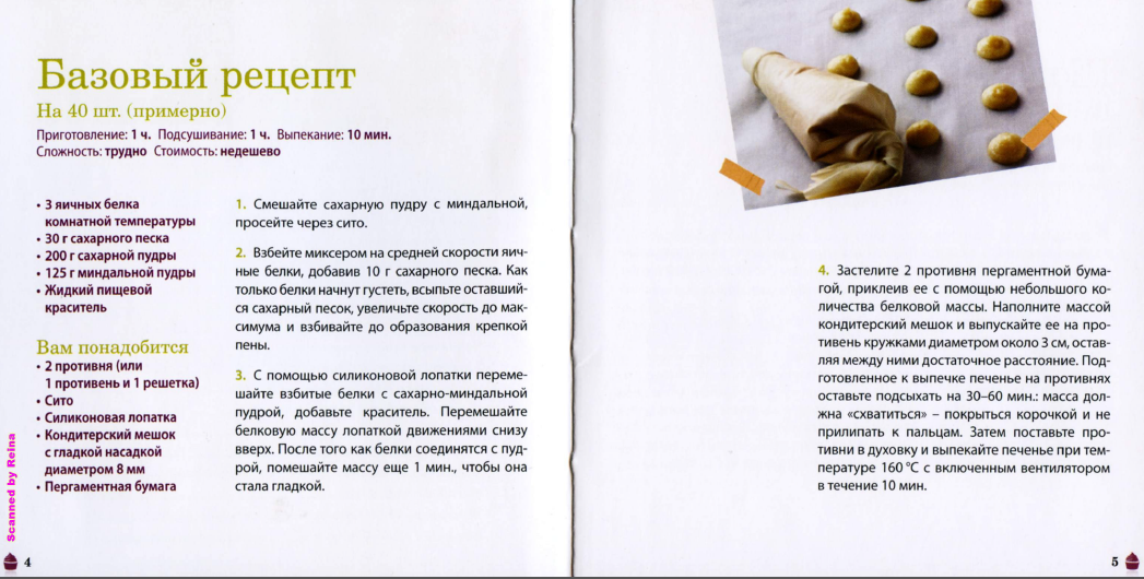 http://images.vfl.ru/ii/1388614349/67984625/3882334.png