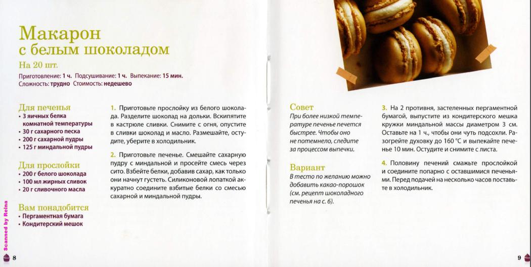 http://images.vfl.ru/ii/1388614369/3ab5b3e5/3882336.png
