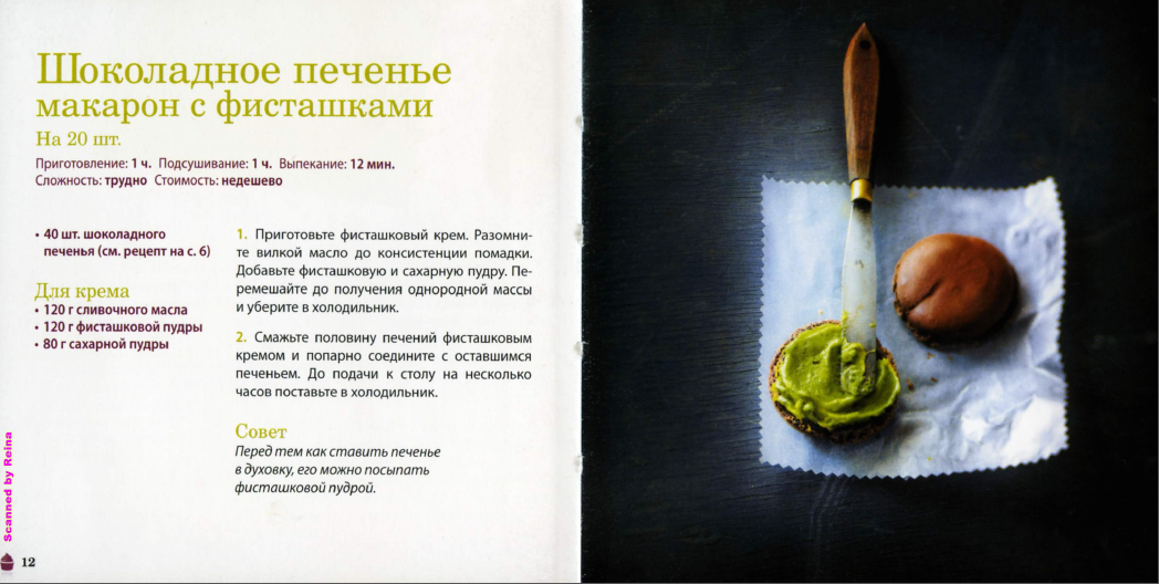 http://images.vfl.ru/ii/1388614381/1fdccd49/3882338.png