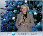 Одноклассники. Новогодняя встреча (2014)