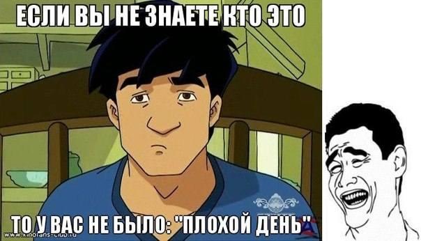 http://images.vfl.ru/ii/1388782772/25aa53ed/3894929_m.jpg