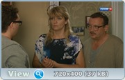 Соседи по разводу (2013) HDTVRip + SATRip