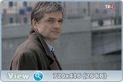 Нет спасения от любви (2003) SATRip