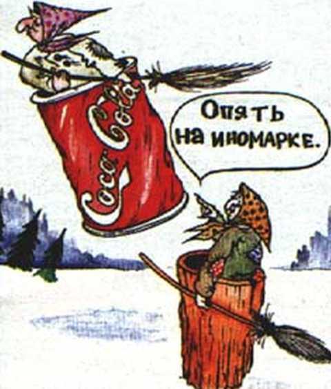 http://images.vfl.ru/ii/1388837190/55266f28/3897964.jpg
