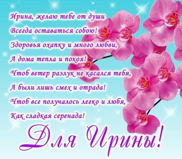 http://images.vfl.ru/ii/1389005891/6d31a149/3912564_m.jpg
