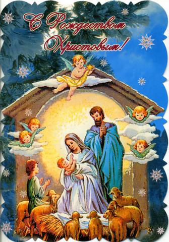 С Праздником Христовым Воскресением 3913698_m