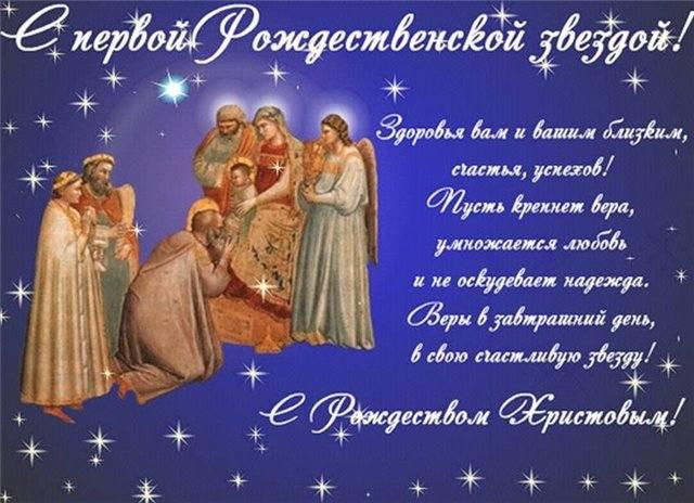 http://images.vfl.ru/ii/1389031671/521df925/3915476_m.jpg