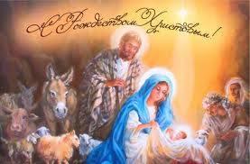 С Праздником Христовым Воскресением 3918659_m