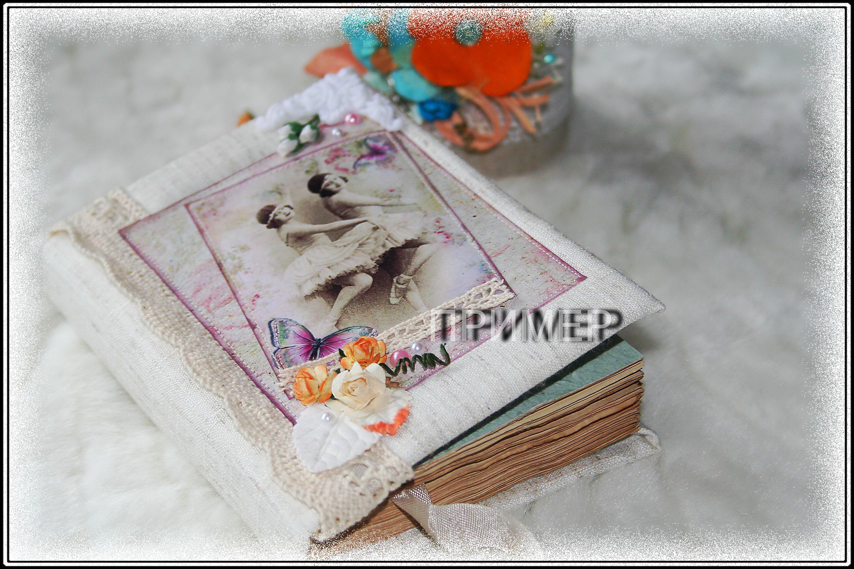Записная книжка своими руками мастер-класс