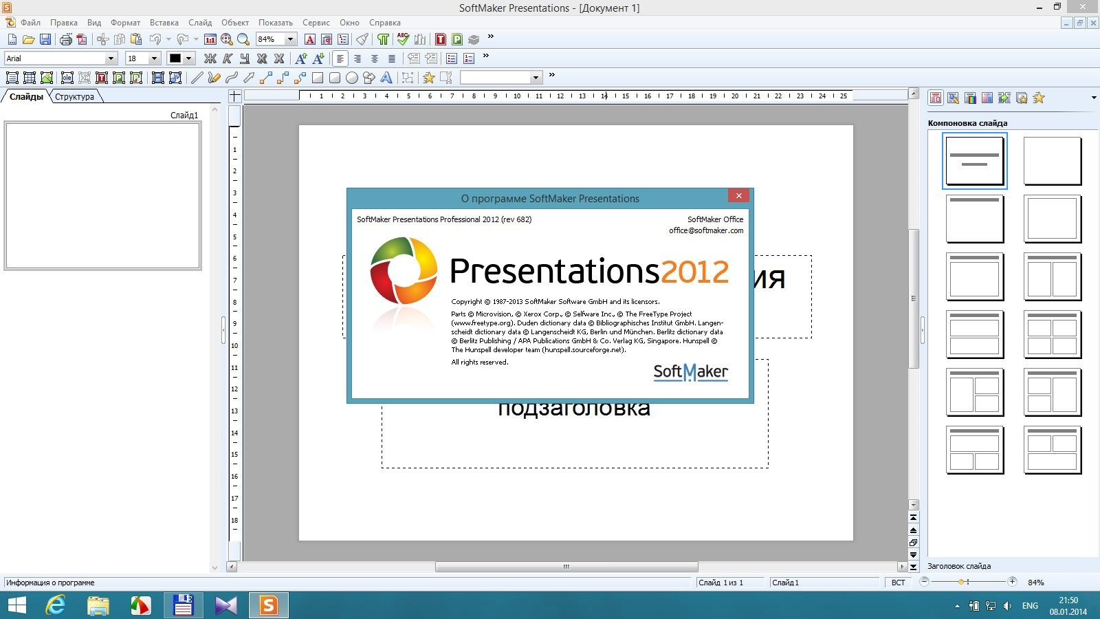 Softmaker office professional 2012 rev 682 final - Office 2014 portable ...