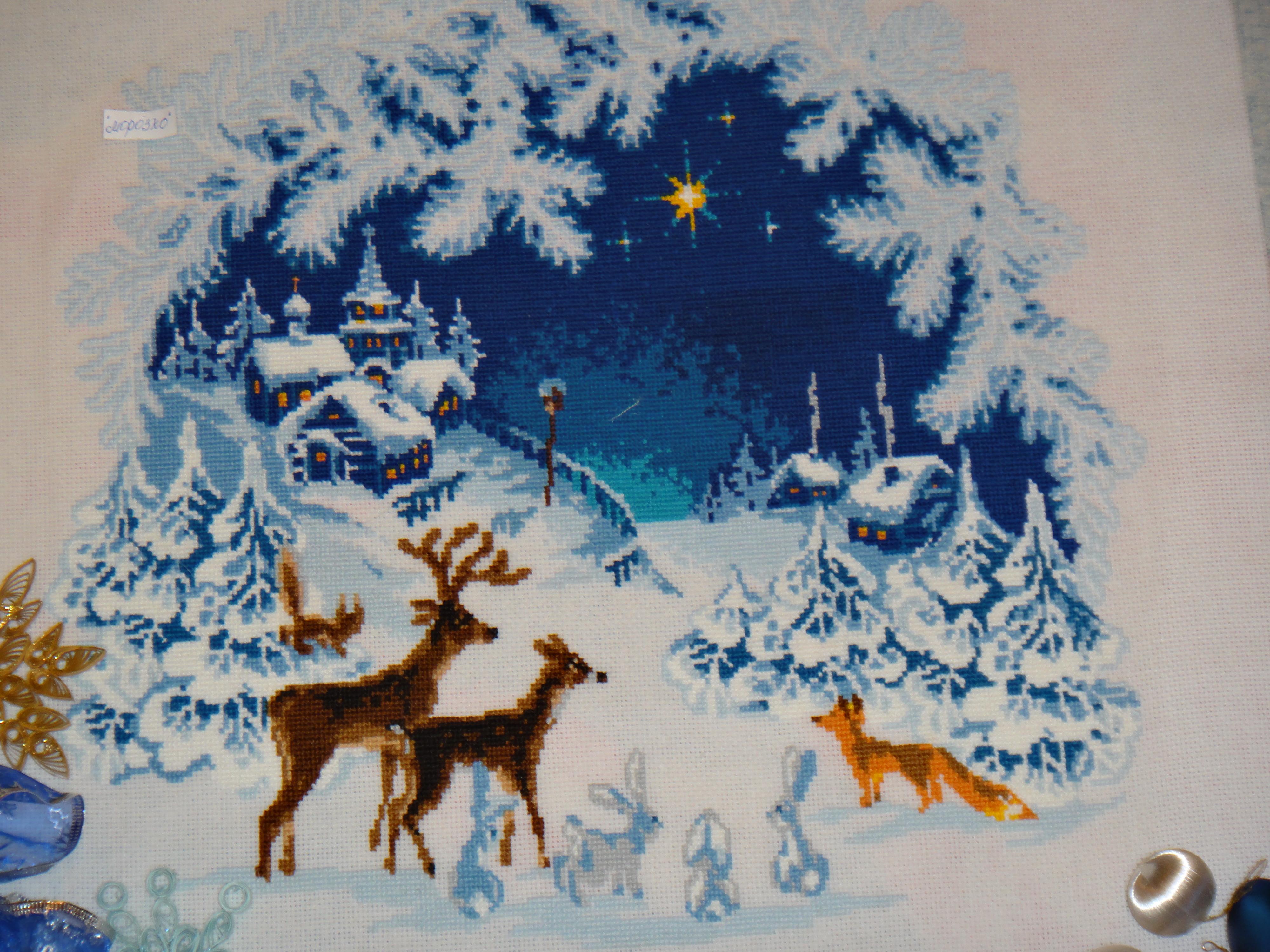 Риолис вышивка перед рождеством 18