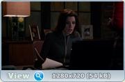 Хорошая жена - 5 сезон / The Good Wife (2013) WEBDLRip + WEBDL