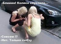 Смешные картинки, фото и видео. - Страница 2 3942047_s