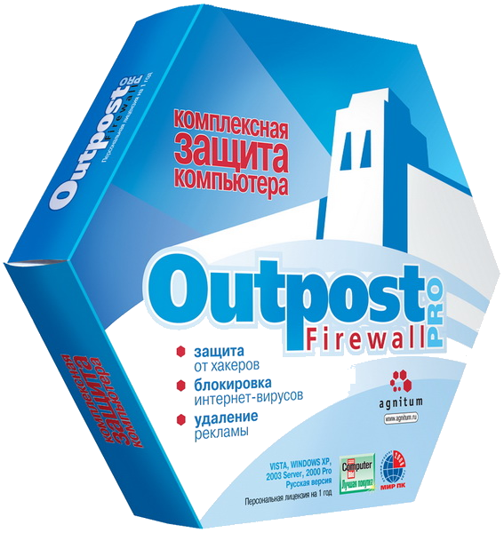 Agnitum Outpost Firewall Pro v9.0 (4537.670.1937) RePack by KpoJIuK (2014) Multi / Русский