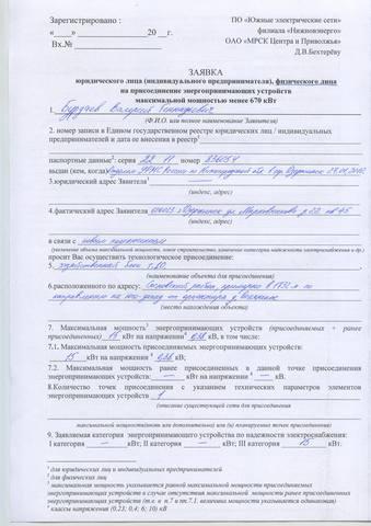 http://images.vfl.ru/ii/1389622874/e009cfcf/3972682_m.jpg