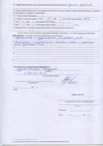 http://images.vfl.ru/ii/1389623080/f3c3fc39/3972699_m.jpg