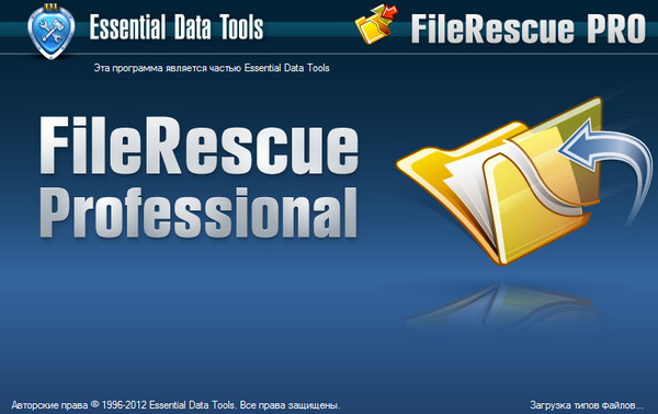 FileRescue Professionalv4.16 Build 228 Final [2017, MlRus]