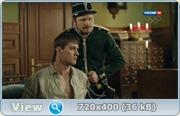 Петля времени (2014) HDTVRip + SATRip