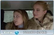 Брак по завещанию-3. Танцы на углях (2013) HDTVRip + SATRip