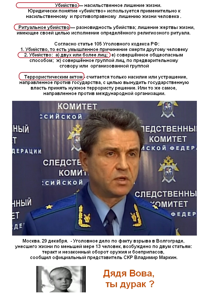 http://images.vfl.ru/ii/1389722027/860e7448/3983499.jpg