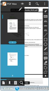 PDF Max 4 - The PDF Expert! v4.2 (Android)