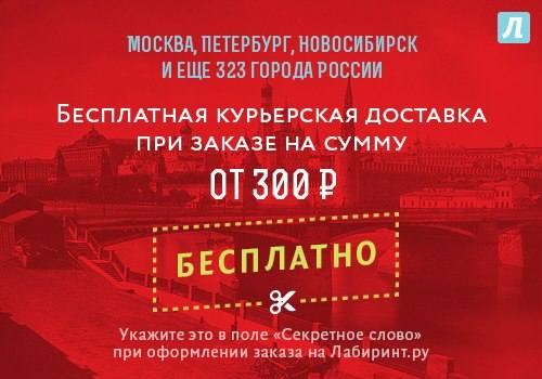 f18ce87e885 My shop ru кодовое слово как дарить подарки на 8 марта