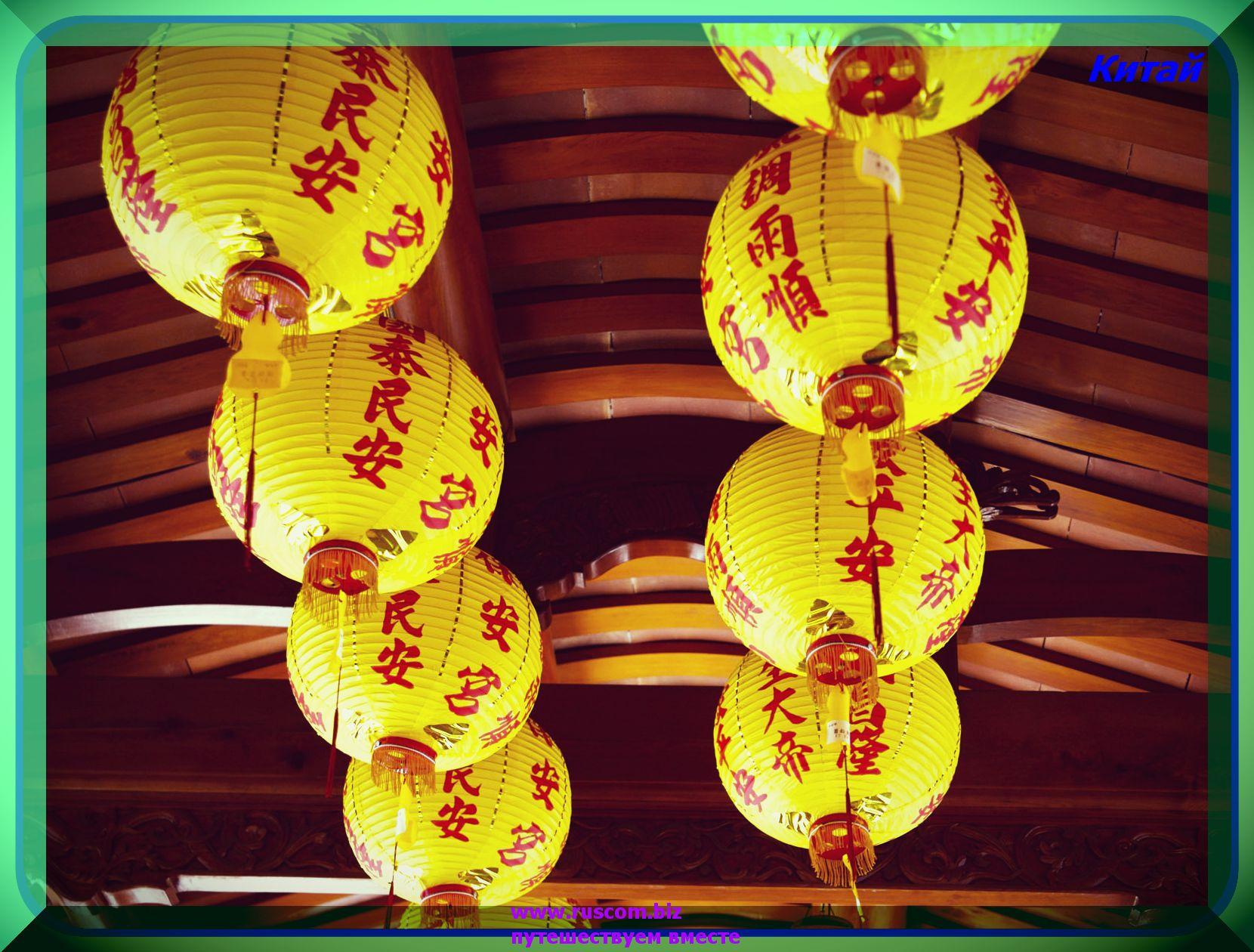 Что нужно знать, чтобы 2015 год прошёл удачно. .  Китайский календарь предполагает 12 животных циклов и 2015 год...