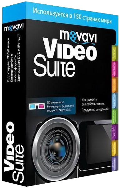 Movavi Video Suite v16.0.2 Final [2016,MlRus]