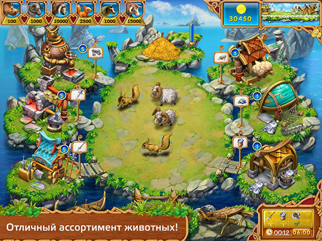 Веселая ферма. Викинги - одна из частей серии игр Alawar.