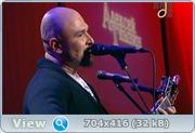 Юбилейный концерт Алексея Глызина - Осенние вечера (2014) SATRip