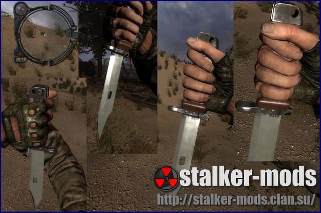 скачать мод на супер нож на сталкер тень чернобыля - фото 4