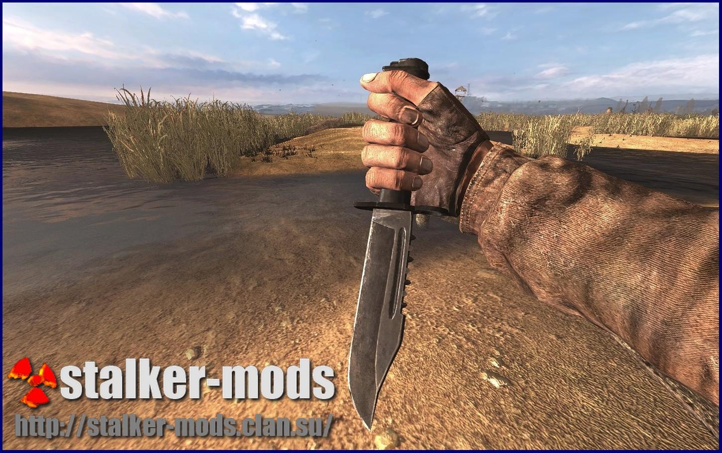 Как в сталкере зов припяти сделать нож 40