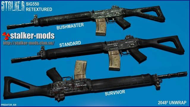 новые текстуры оружия