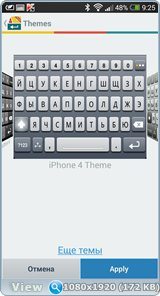 A.I.type Keyboard Plus v.2.0.8.5
