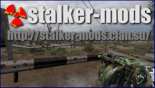 сталкер - оружие