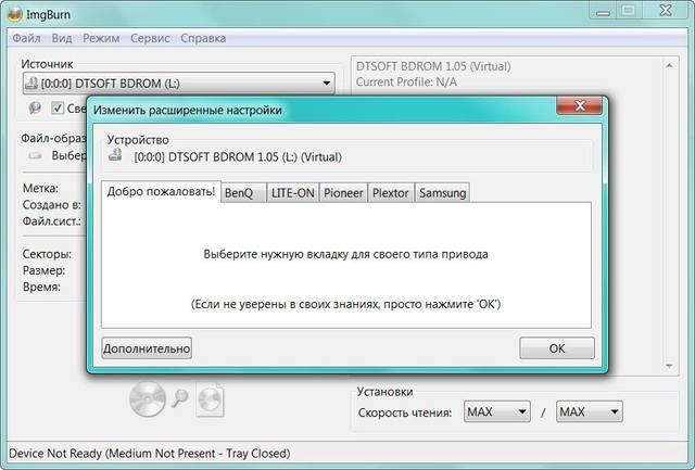 http://images.vfl.ru/ii/1390501232/4b2065b3/4058268_m.jpg