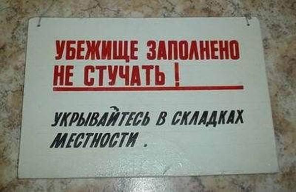 Аксенов и Константинов отправятся в Сибирь вслед за Меняйло, - Грач - Цензор.НЕТ 2825