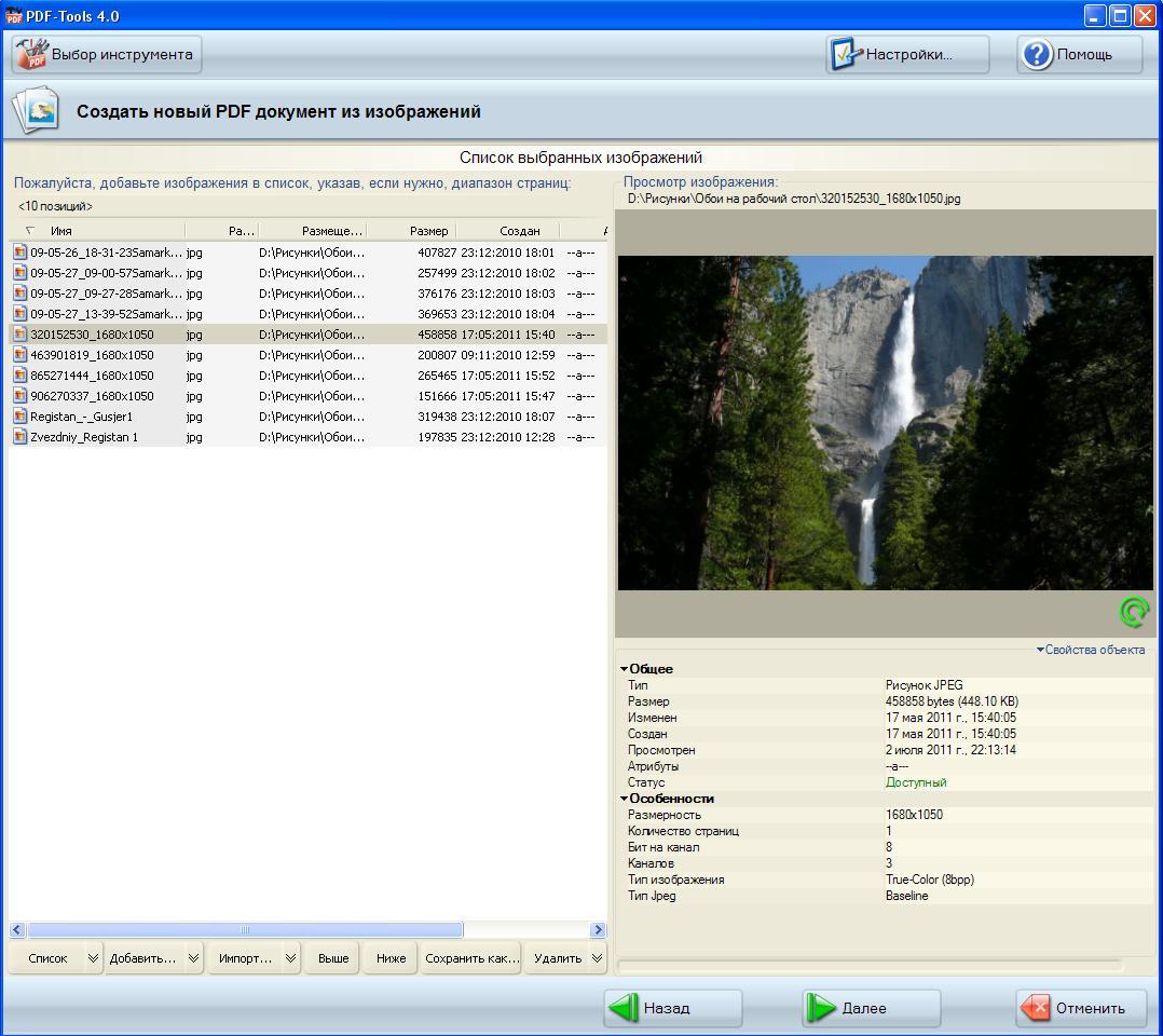 PDF-XChange Pro v4.0201.201 Final / RePack / Portable [2012, ML\RUS,x86\x64] :: RuTracker.org
